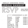 Kehilat Chovevei Tzion Annual Dinner Invitation