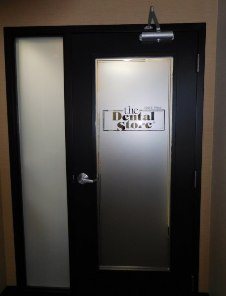Dental Store Interior Door